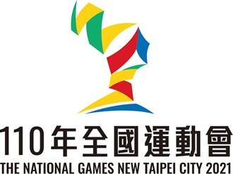 新北市全运会40个运动种类 电子竞技首度列入选办