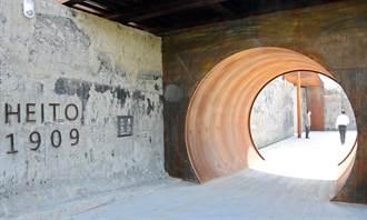 屏东旧纸浆厂揭开神秘面纱 抢在农历年前开放