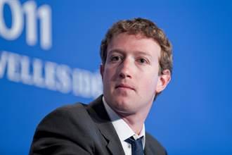 不推薦政治性社團政策 臉書將擴展至全球
