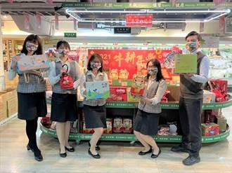 新北農會超市買年貨 消費滿千元送250元農遊券