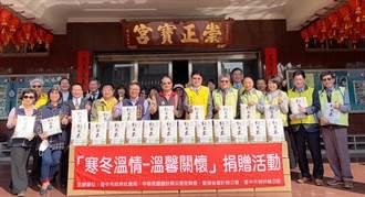 送愛心助弱勢 台中會計師公會捐贈2千包白米