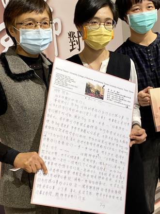 台大醫廖永祥癌逝15周年 女兒著「打開時光膠囊的生命對話」牽繫父愛
