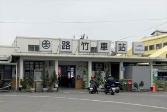 便利交通 路竹、大湖火車站整修