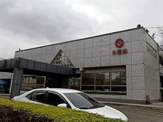 造纸大厂遭控废气污染 民吁改善焚化设备