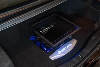 高通拓展Snapdragon Ride平台組合 擴大車用布局