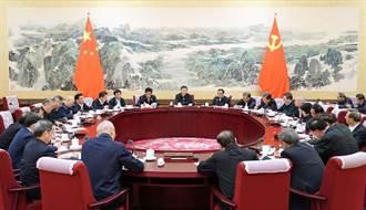 习近平主持政治局会议 强调加强基层领导与治理能力建设