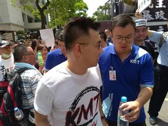 新北議會藍黨團提案釋憲 國民黨:將協助地方釋憲
