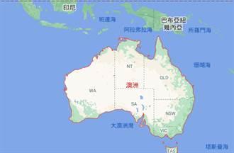 台男澳洲打工受重傷  外交部結合僑界伸援手