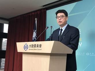 國台辦稱嚴禁台灣生產或轉運肉品輸入 陸委會:混淆視聽