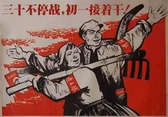 【史話】專欄:龍城飛》從《難忘歲月》看解放後東北農村 一個女農民的生命歷程(二)