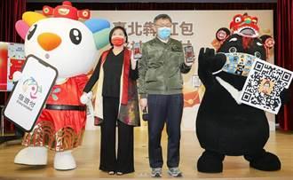 臺北犇紅包好神悠遊付 柯文哲首推線上領紅包