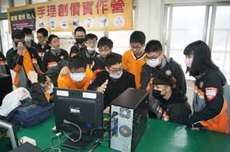 瑞工學生營隊 檢修家電造福社會