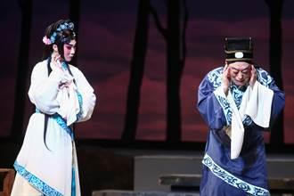 京劇版弄臣 李寶春飾演慈父救女