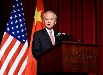 陸駐美大使呼籲美國 不要將大陸當作假想敵