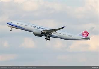 華航發表全球航空業首份氣候相關財務揭露報告