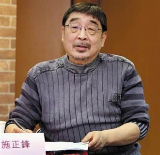 被稱台灣民選代表未抗議 施正鋒批小英「真沒路用」