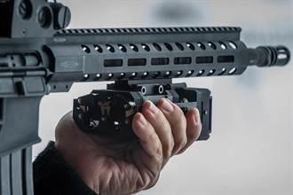 美國陸軍測試「防手震持槍穩定器」
