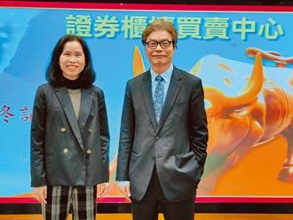 陳永誠:戰略新板 7月開板