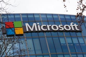 微軟上季營收獲利超預期