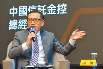 總座吳一揆:中信金拚ESG 越南政府按讚
