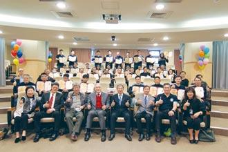 中國科大 AIoT智慧製造高階經理班報名