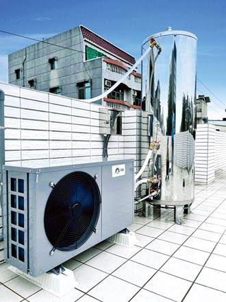 天晴空氣能熱水器 不怕熱水不夠用