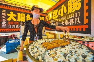 大陸禁台灣旅客攜入豬肉製品