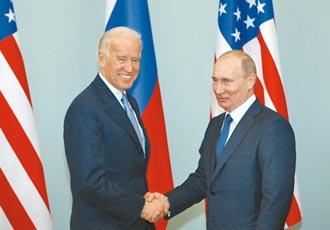 新削減戰略武器條約 延長5年