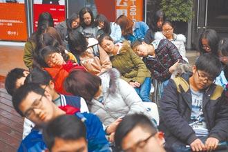3億失眠大軍 催出4000億睡眠經濟