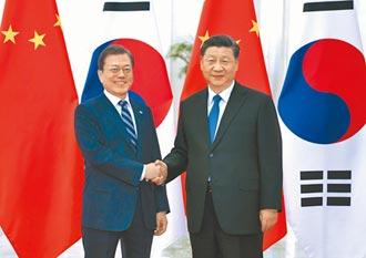 中韓領袖通話 加快自貿二階談判