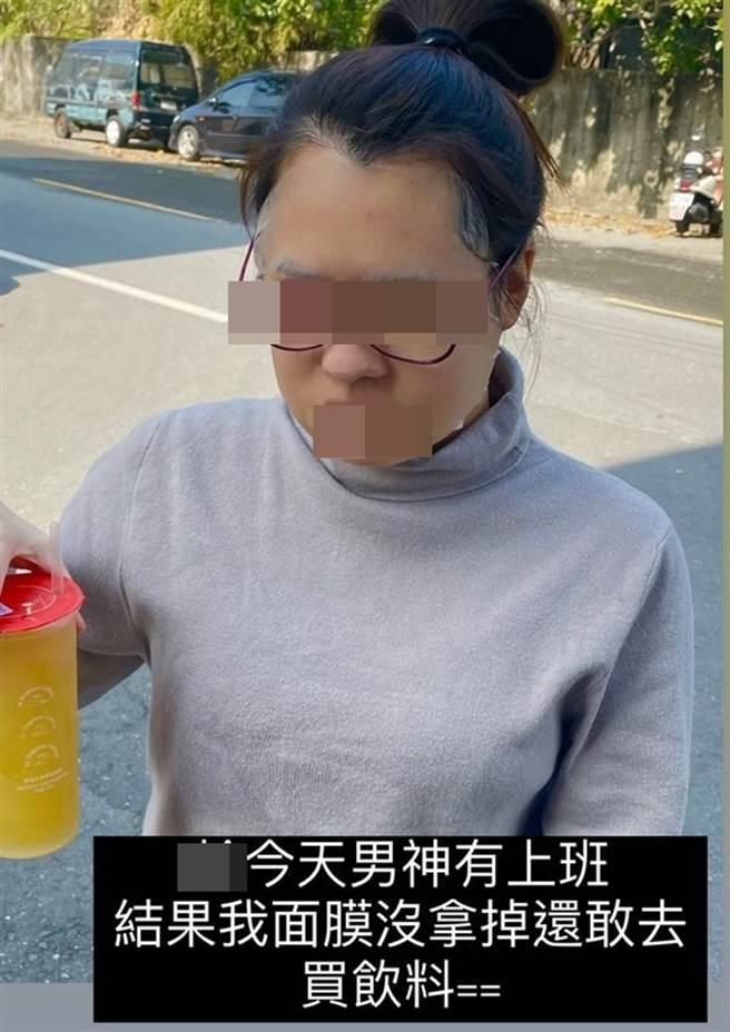 女子以為帥哥店員要搭訕她,原來對方是提醒她面膜忘記拿下就出門了。(圖/翻攝自Dcard)