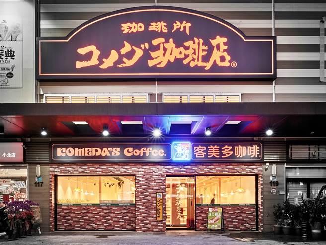 日本連鎖咖啡品牌「客美多咖啡KOMEDA's Coffee」2018年進軍台灣以來展店逐年加速,今年首度插旗南部,位於台南小北夜市附近的台南小北店27日開幕。(客美多咖啡提供)