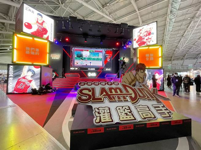 台北電玩展中《灌籃高手》將於本周日(31日)將舉行台港澳的決賽,爭奪最高40萬元獎金。(石欣蒨攝)