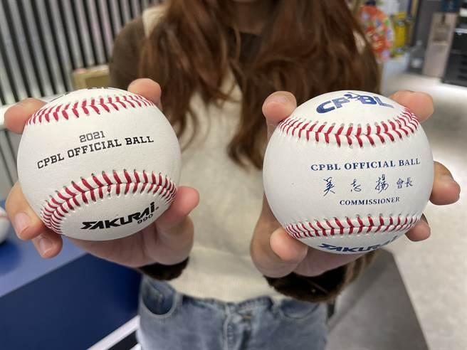 中職2021年比賽用球(左)與去年下半季的比賽用球。(毛琬婷攝)
