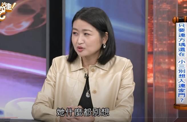 骨感妹小三扶正?美女醫生黃宥嘉要她別想了。(取自新聞挖挖哇YouTube)