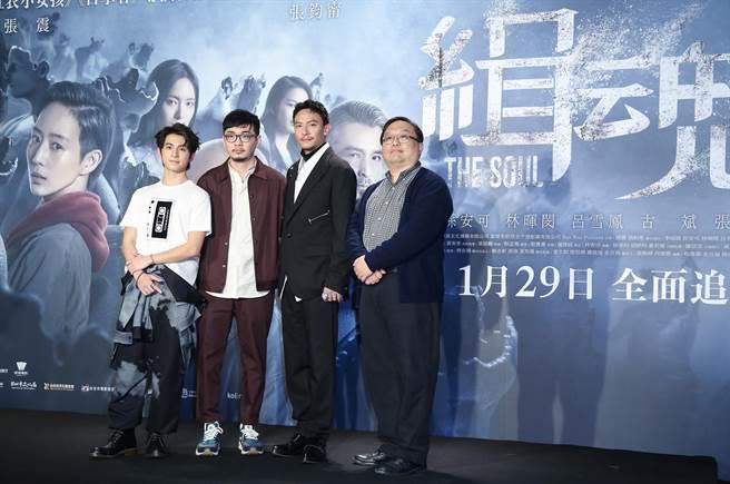 林暉閔(左起)、導演程偉豪、張震、監製唐在揚出席首映會。(陳俊吉攝)