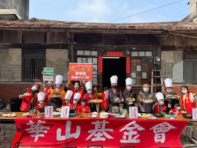 華山基金會幫助雲林縣北港鎮孤老重溫團圓過節氣氛,讓愛永續不缺席。(華山基金會提供/張朝欣雲林傳真)