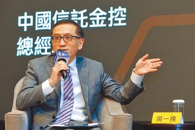 中國信託金控總經理吳一揆27日出席2021遠見ESG永續金融論壇。圖/王德為