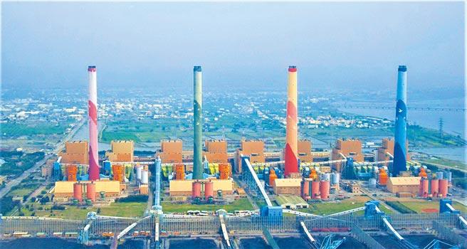 台中火力發電廠機燃媒機組造成空汙問題,是地方長期的痛。(台中市政府提供/陳淑芬台中傳真)