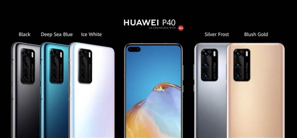 華為手機去年第四季銷量衰退逾40%。圖為HUAWEI P40。(華為提供/黃慧雯台北傳真)