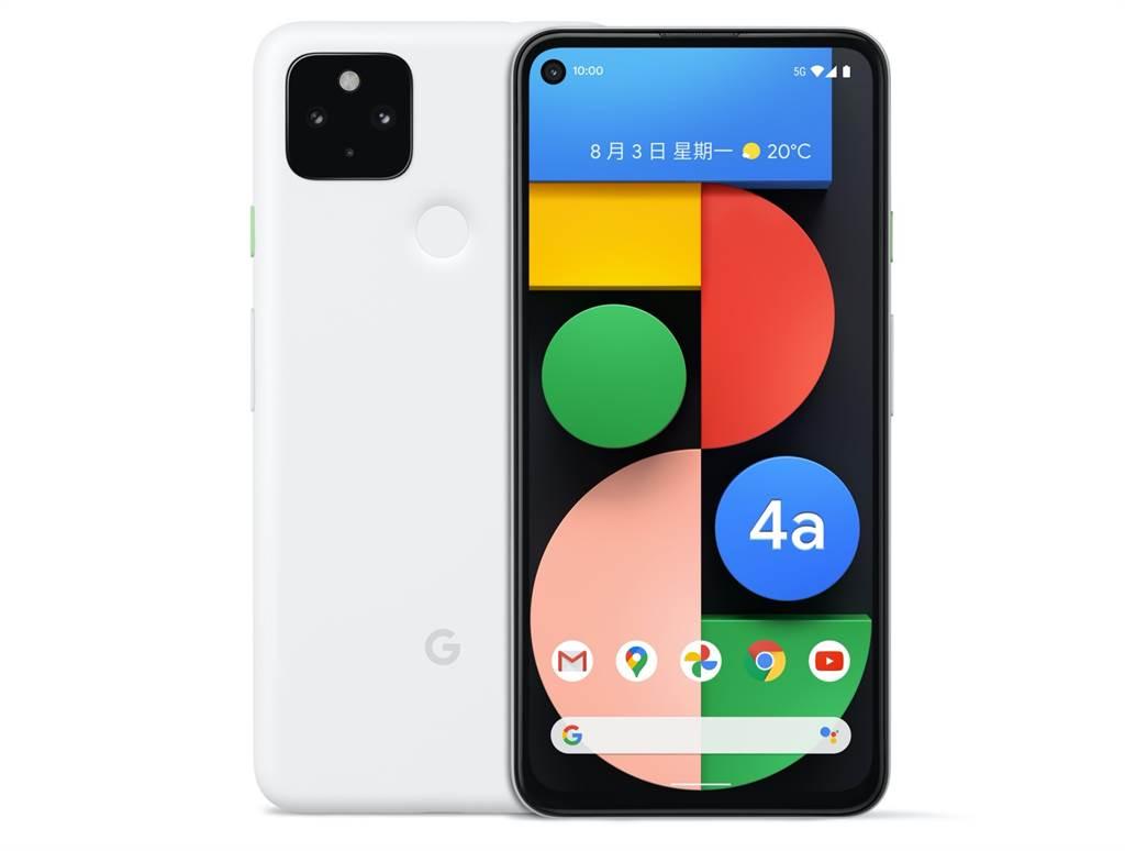 Google Pixel 4a 5G版「就是白」。(台湾大提供/黄慧雯台北传真)