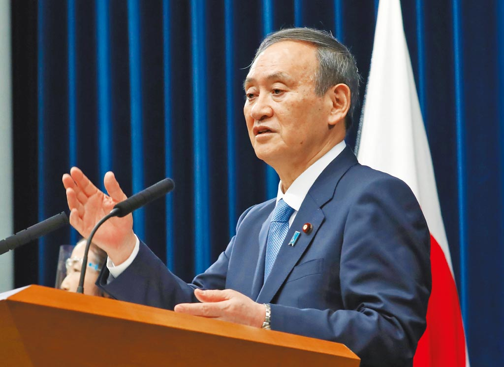 日本首相菅義偉。(新華社)