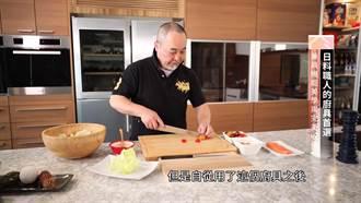 日本料理職人下班後,仍愛鑽進廚房的3大理由