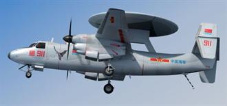 F-22 F-35匿蹤也難逃鷹眼 陸空警-600完成最新測試