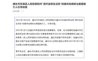 新華社質疑檢警追究0號感染源刑責?宜依法審慎 別惜字如金