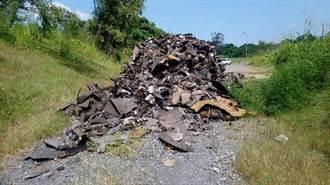高市土地遭不法棄置廢棄物 檢方諭知被告3人2萬元交保