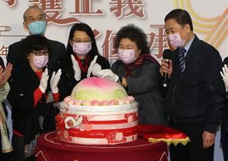 陳菊出席「守護正義傳承90-監察院90周年院慶特展」開幕儀式