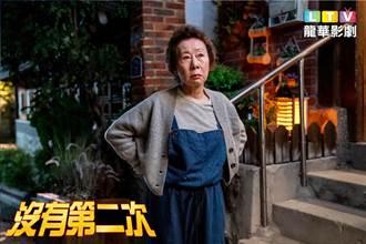 《尹STAY》尹汝貞開民宿不夠 又開樂園旅館找初戀
