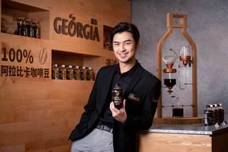 陳柏霖最愛咖啡在台上市 特殊手法打造頂級手沖口感