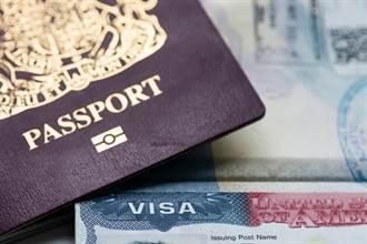中國拒絕承認BNO護照 英國:不意外、不驚訝